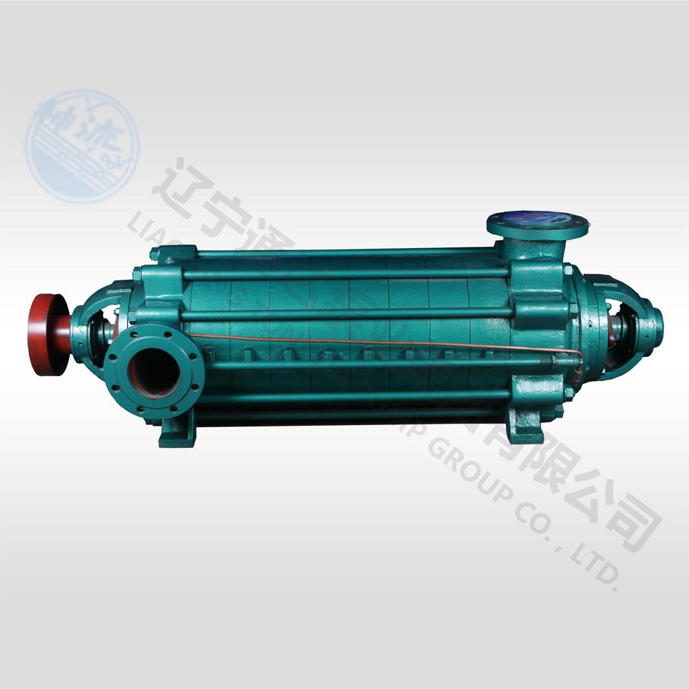 高吸程矿用卧式多级泵